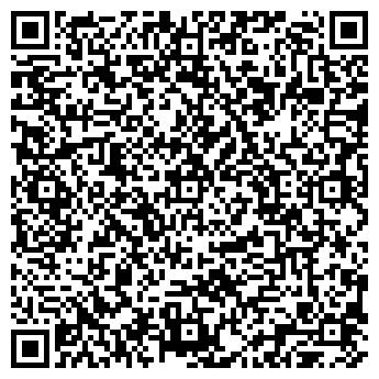 QR-код с контактной информацией организации ОПС АТАРСКАЯ СУКСЫ