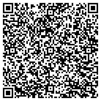 QR-код с контактной информацией организации Ларс, ЧП