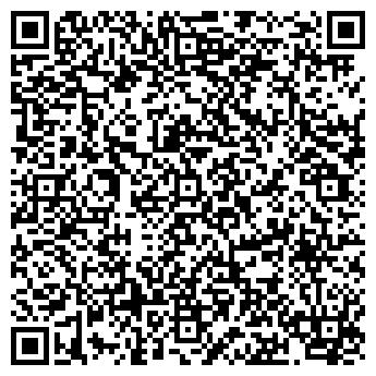 QR-код с контактной информацией организации Уральские машины, ООО