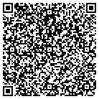 QR-код с контактной информацией организации ДОМ-ИНТЕРНАТ АКТАНЫШСКОГО Р-НА