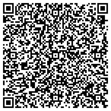 QR-код с контактной информацией организации Галаквалайн, ООО