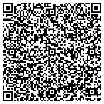 QR-код с контактной информацией организации Фенстер-сервис, ООО ПТП