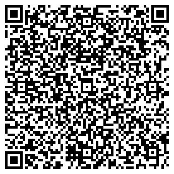 QR-код с контактной информацией организации СВ Универсал, ООО