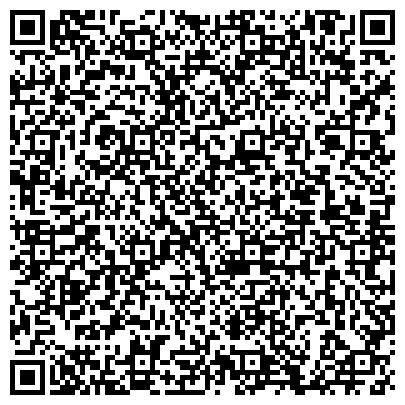 QR-код с контактной информацией организации Донецкий завод высоковольтной аппаратуры, ООО
