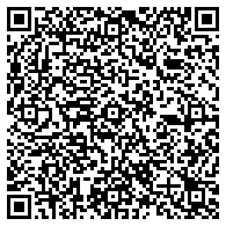 QR-код с контактной информацией организации СТАРТ, ФГУП