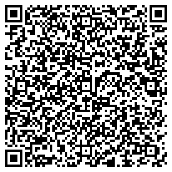 QR-код с контактной информацией организации Мега Дизайн, ООО