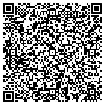 QR-код с контактной информацией организации Фокус,ЧП