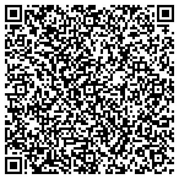 QR-код с контактной информацией организации Предприятие Алеко, ООО