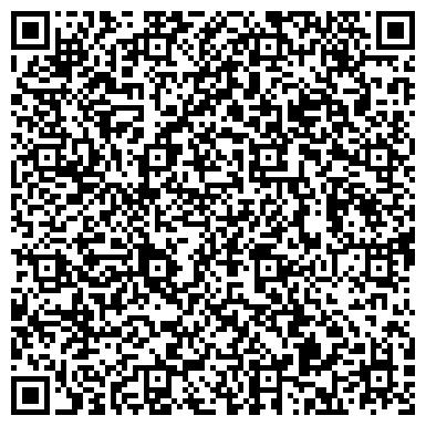 QR-код с контактной информацией организации Запорожтехпром, АО