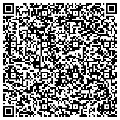 QR-код с контактной информацией организации Шахта Степова, ГП