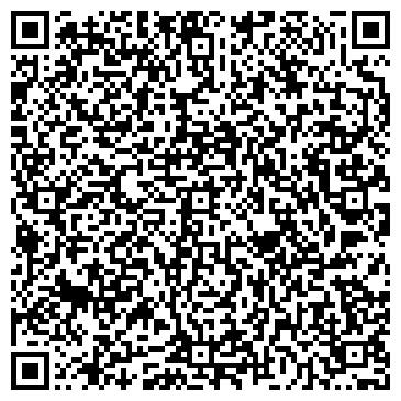 QR-код с контактной информацией организации Карбон продакшин компани, ООО