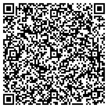 QR-код с контактной информацией организации Центрум Групп, ООО