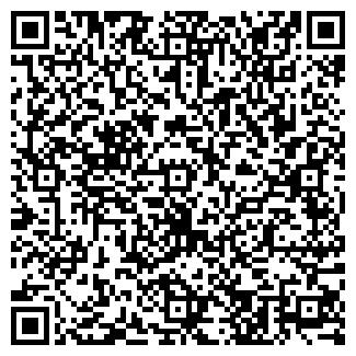 QR-код с контактной информацией организации Свит-Т, ЧП