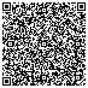 QR-код с контактной информацией организации Узуглестройсервис, ЧП