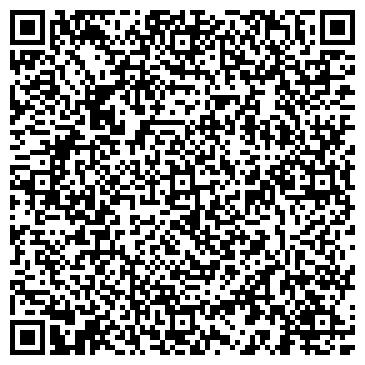 QR-код с контактной информацией организации Шахтостроймонтаж 1, ООО