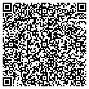 QR-код с контактной информацией организации АНТРАЦИТ, ЧП