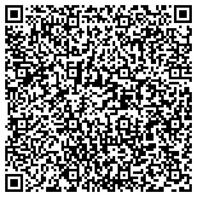 QR-код с контактной информацией организации Комплект-электро, ООО
