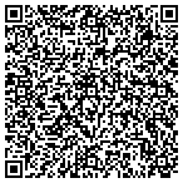 QR-код с контактной информацией организации Интегралл, ООО