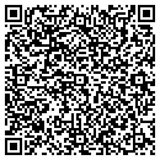 QR-код с контактной информацией организации Статика, ЧП