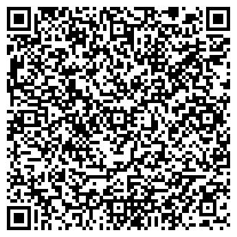 QR-код с контактной информацией организации Говина, ФЛП