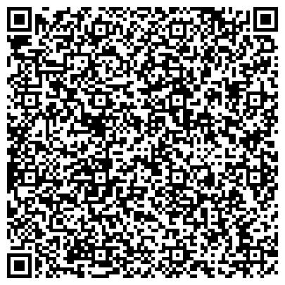 QR-код с контактной информацией организации Восточно-Украинская Энергетическая Компания, ООО
