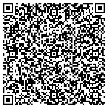 QR-код с контактной информацией организации Яськив Галина Игорьевна, ЧП