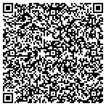 QR-код с контактной информацией организации Донуглересурсы, ЗАО