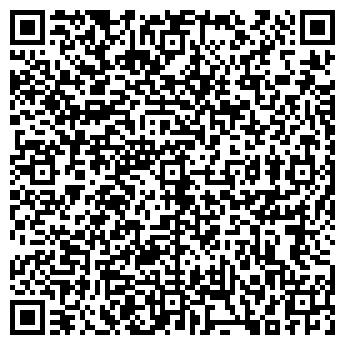 QR-код с контактной информацией организации Имидж, ЧП ТД