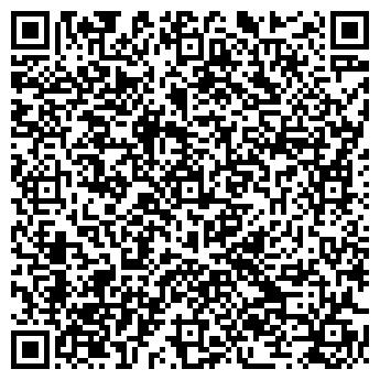 QR-код с контактной информацией организации Аида Плюс, ООО