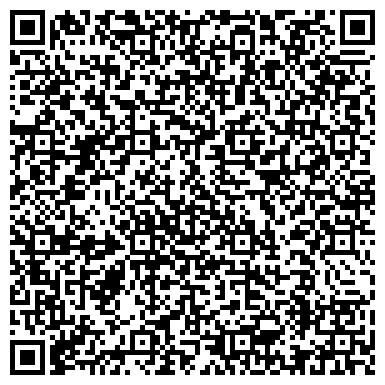 QR-код с контактной информацией организации Брянковская угольная компания, ООО