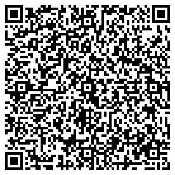 QR-код с контактной информацией организации KP Минералз, OOO