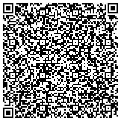 QR-код с контактной информацией организации Джи-и-Джи (Georgian Industrial Group), Представительство, ООО