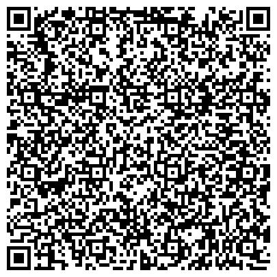 QR-код с контактной информацией организации МУСЛЮМОВСКИЙ ЗАВОД СУХОГО ОБЕЗЖИРЕННОГО МОЛОКА