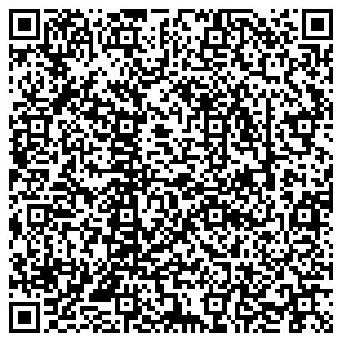 QR-код с контактной информацией организации Квартал Модуль Донецк, ООО
