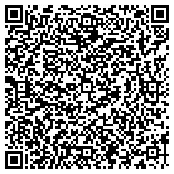 QR-код с контактной информацией организации Уголь Украины, ГП