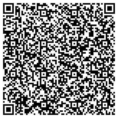QR-код с контактной информацией организации Торговый Дом Антрацит, ООО