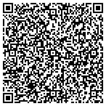 QR-код с контактной информацией организации Интергал, ООО