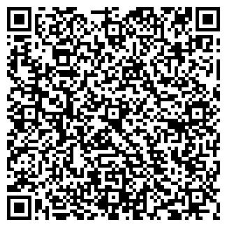 QR-код с контактной информацией организации НАГОРСК