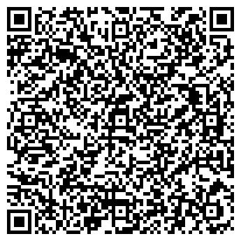 QR-код с контактной информацией организации Люкс про Форм, ООО