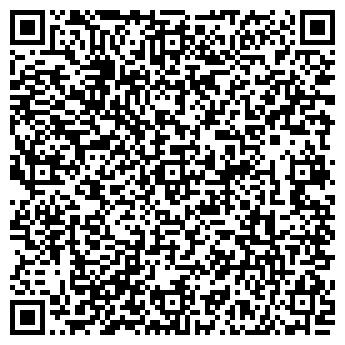 QR-код с контактной информацией организации Такара, ООО (Takara FZE)