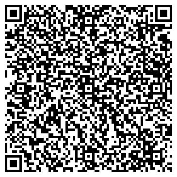 QR-код с контактной информацией организации БАШТАЛЫК ГОРНОДОБЫВАЮЩАЯ КОМПАНИЯ