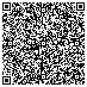 QR-код с контактной информацией организации БитСервис, ЧП