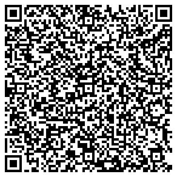 QR-код с контактной информацией организации Уарда, ООО