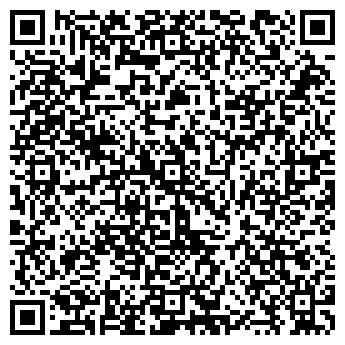QR-код с контактной информацией организации Одинцов В.К., СПД