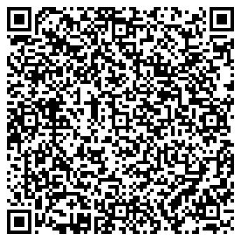 QR-код с контактной информацией организации Форвей, ООО