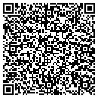 QR-код с контактной информацией организации Прайм-М, ЧП