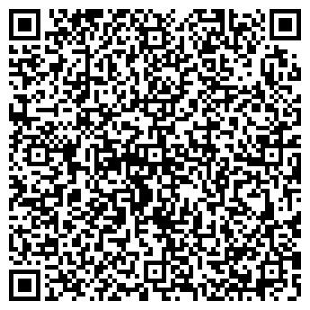 QR-код с контактной информацией организации Пегматит, ООО