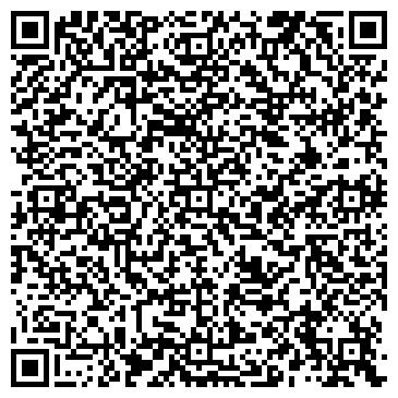 QR-код с контактной информацией организации Полиха Богдан, ЧП