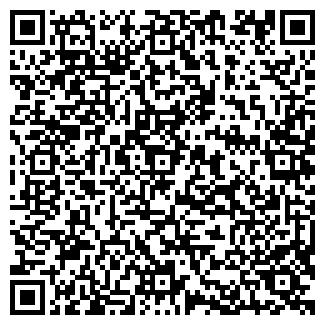 QR-код с контактной информацией организации Эко-Плюс, ООО