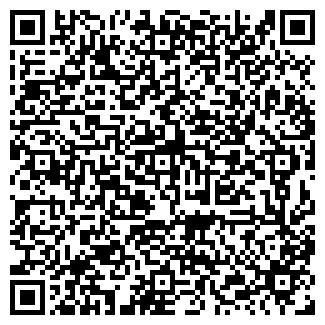QR-код с контактной информацией организации ПЯТЫЙ МАГАЗИН